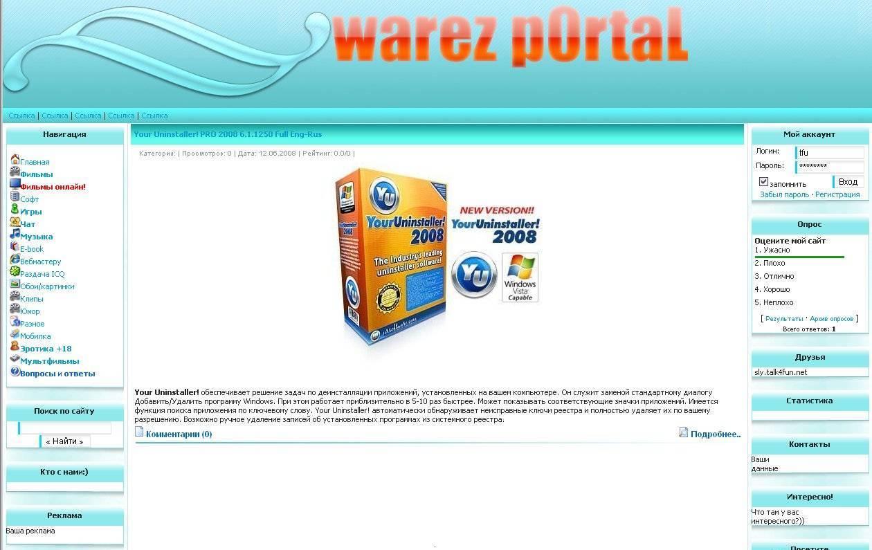 Скачать бесплатно,без смс: Warez Portal для Ucoz. . Бесплатные Шаблоны.